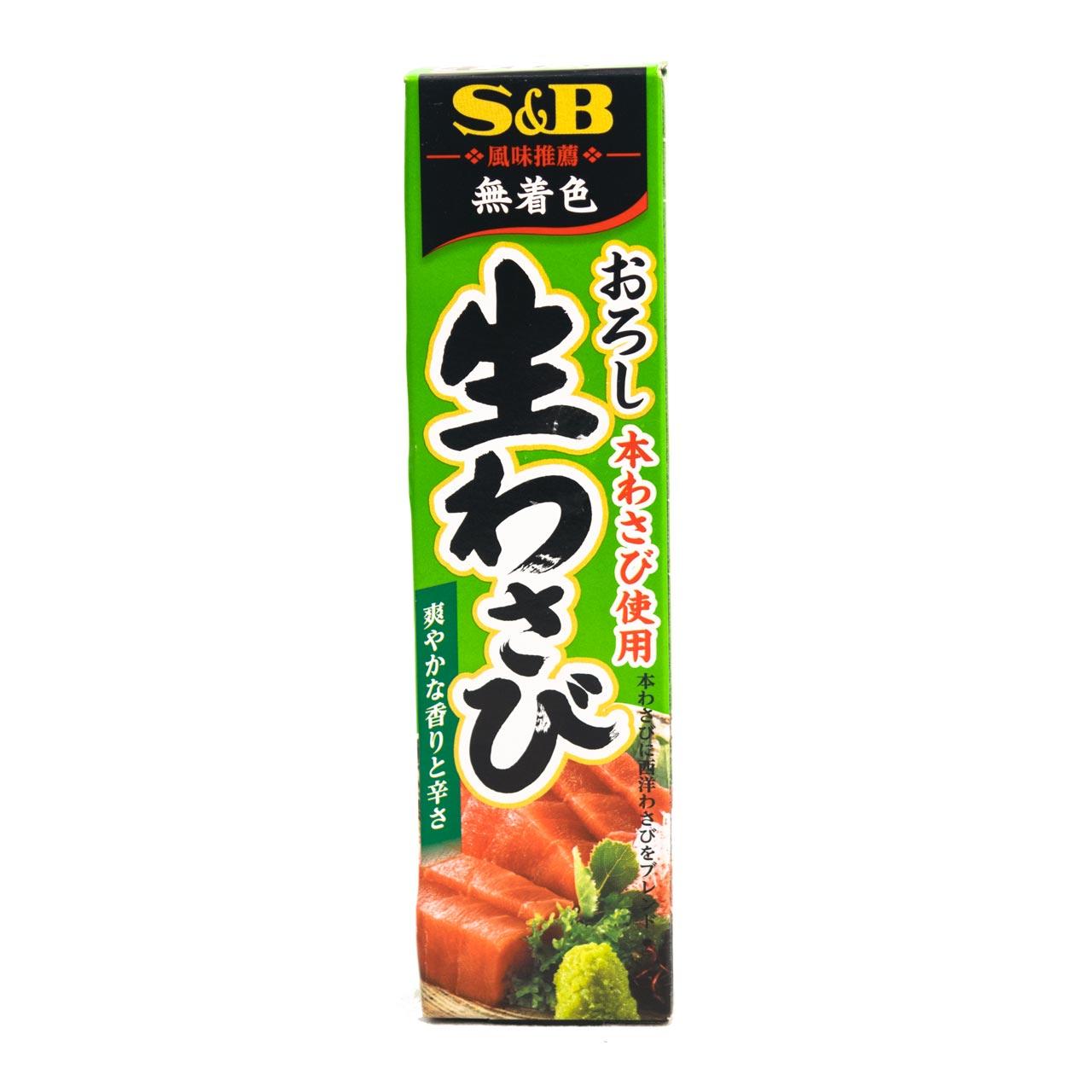 سس واسابی ژاپنی – S&B