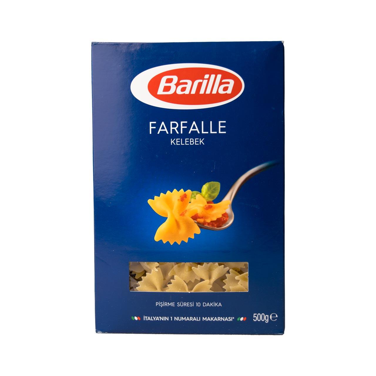 پاستا پروانه ای باریلا – barilla