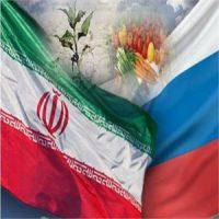 ایران و روس