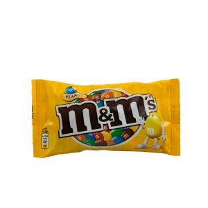 شکلات ام اند ام زرد کره ای