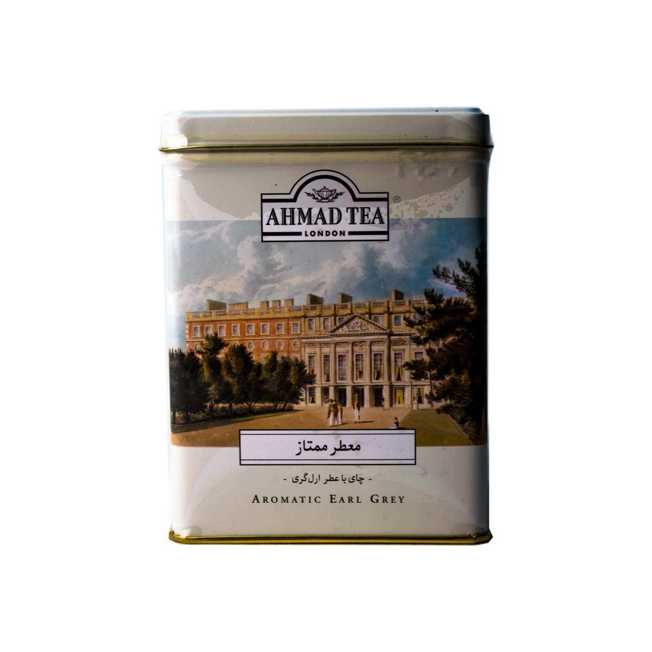 چای احمد فلزی – ahmad tea