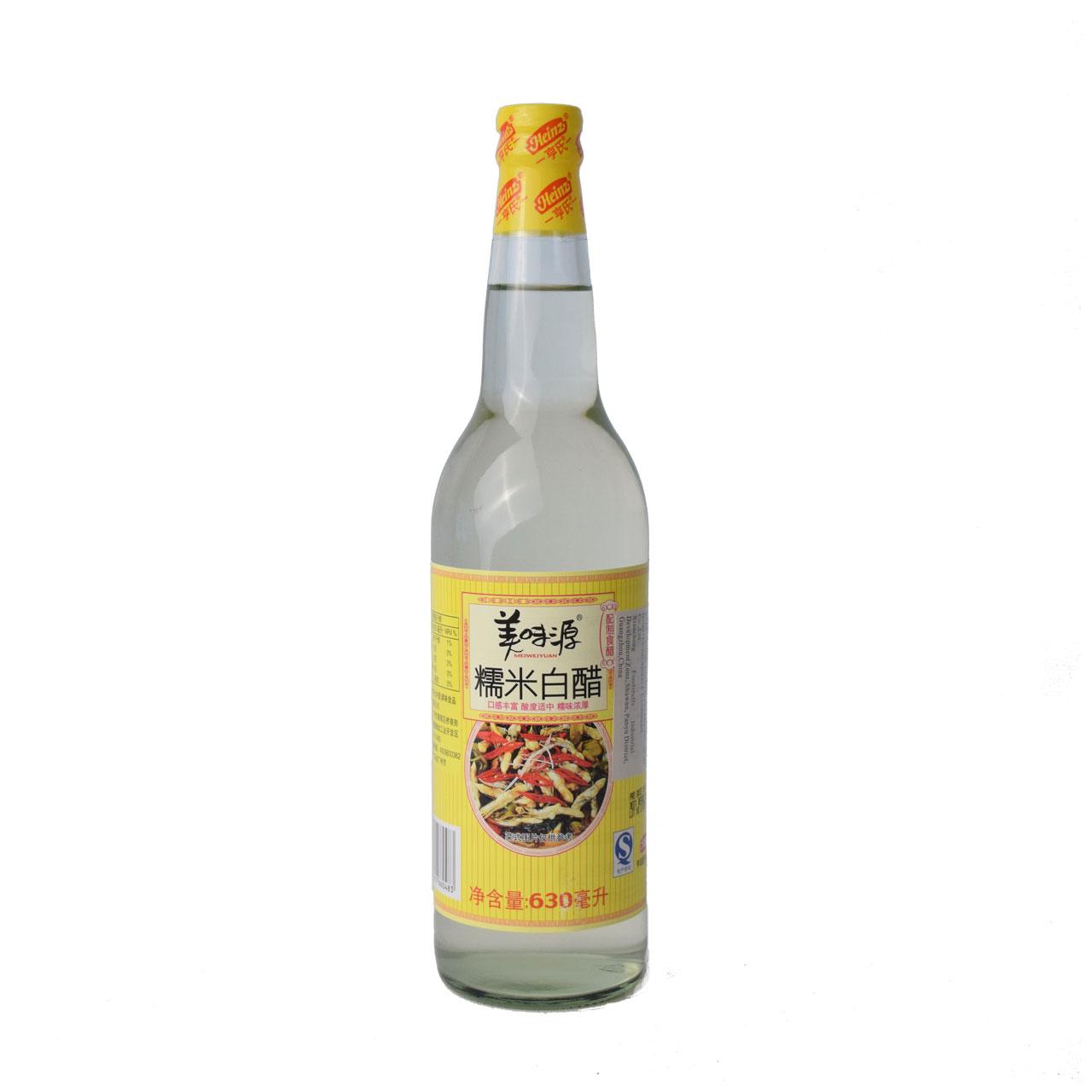 سرکه برنج سفید  ۶۳۰ml