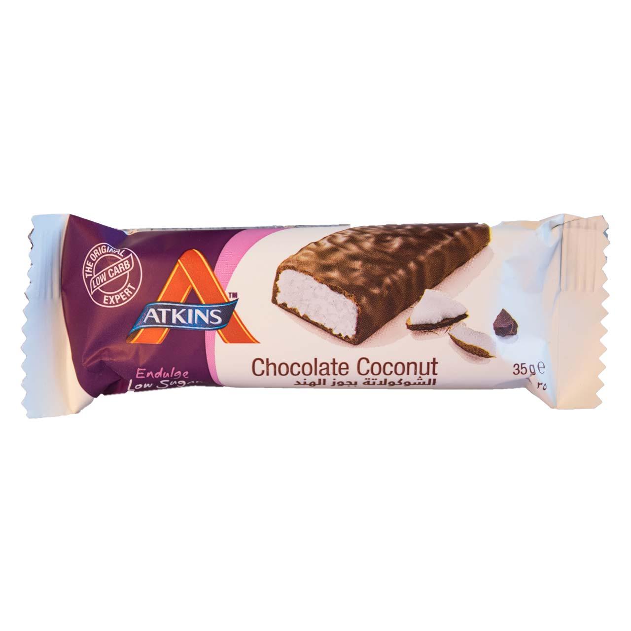 شکلات نارگیلی ۳۵ گرم اتکینز – atkins