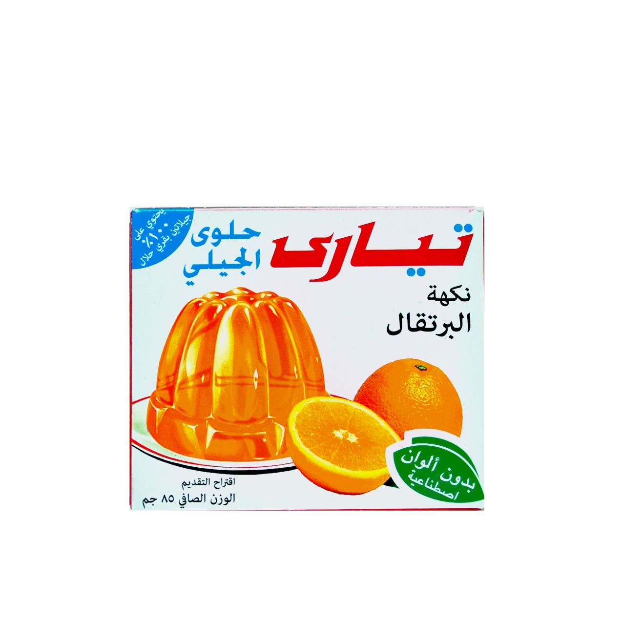 پودر ژله پرتقال تیارا – tiara