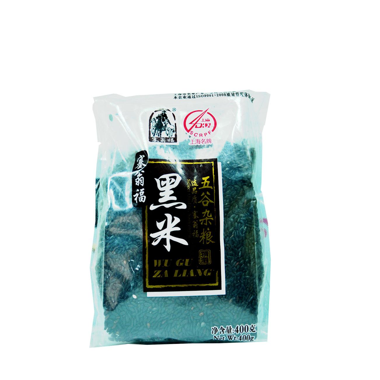 برنج سیاه وحشی ژاپنی