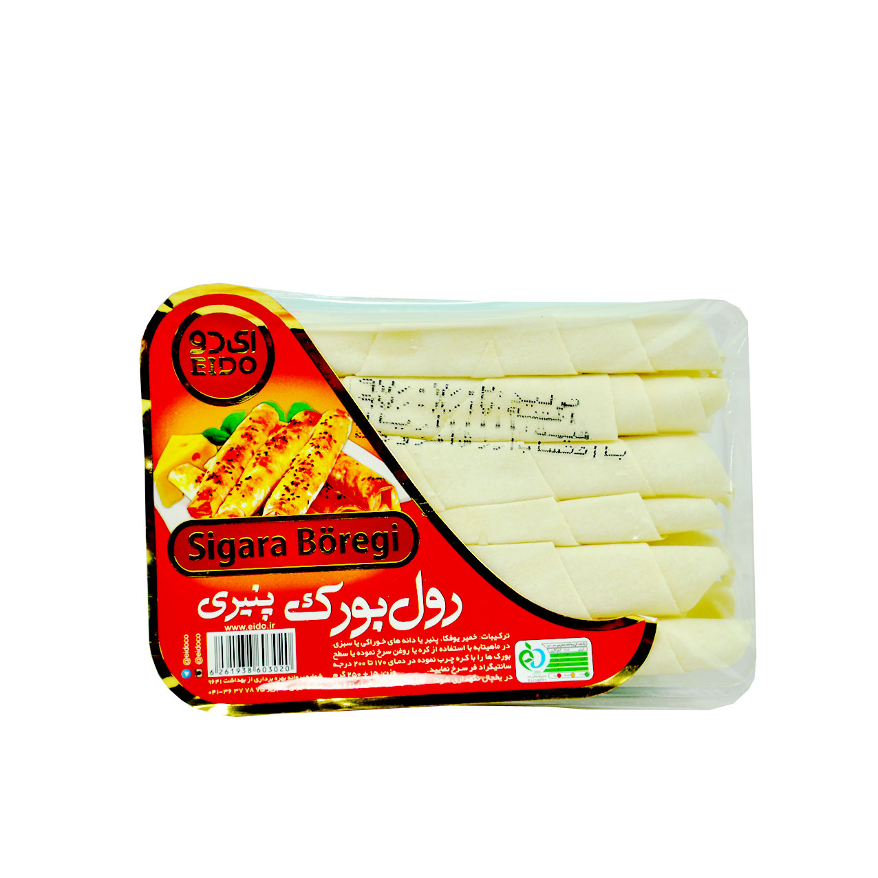 رول بورک پنیری ای دو – eido