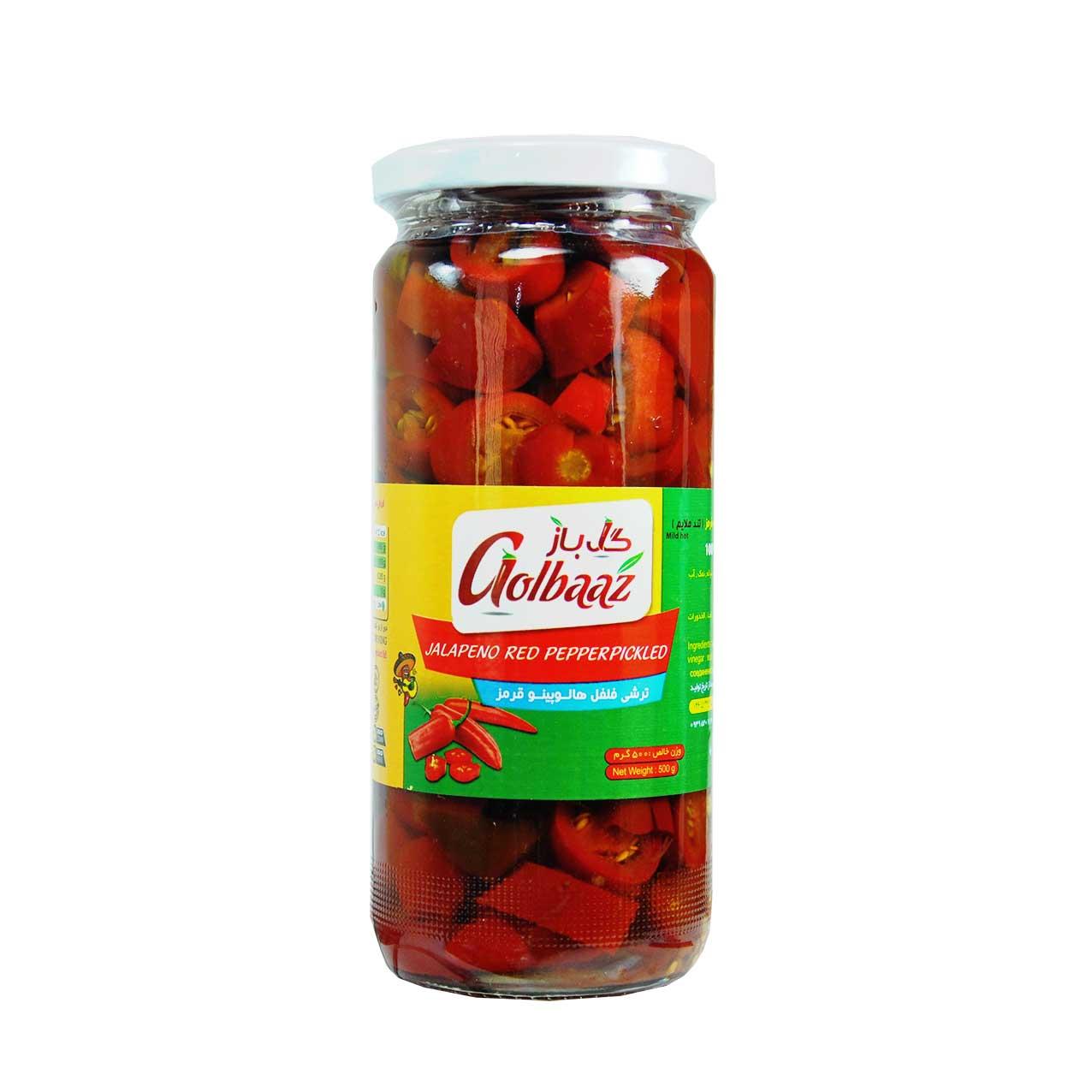 ترشی هالو پینو قرمز گل باز (تند ملایم) – golbaaz
