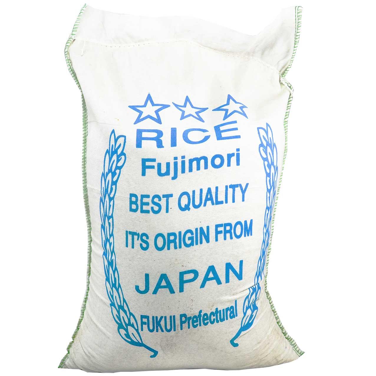 برنج سوشی یک کیلویی ژاپنی