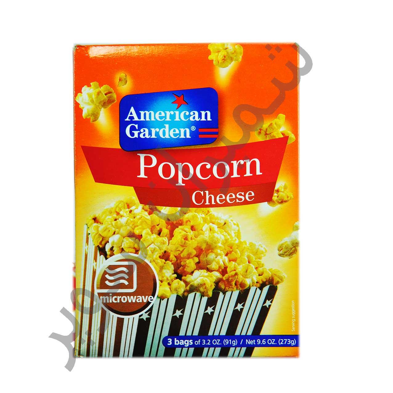 پاپ کورن پنیری امریکن گاردن – american garden