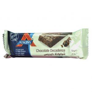 شکلات بار اتکینز