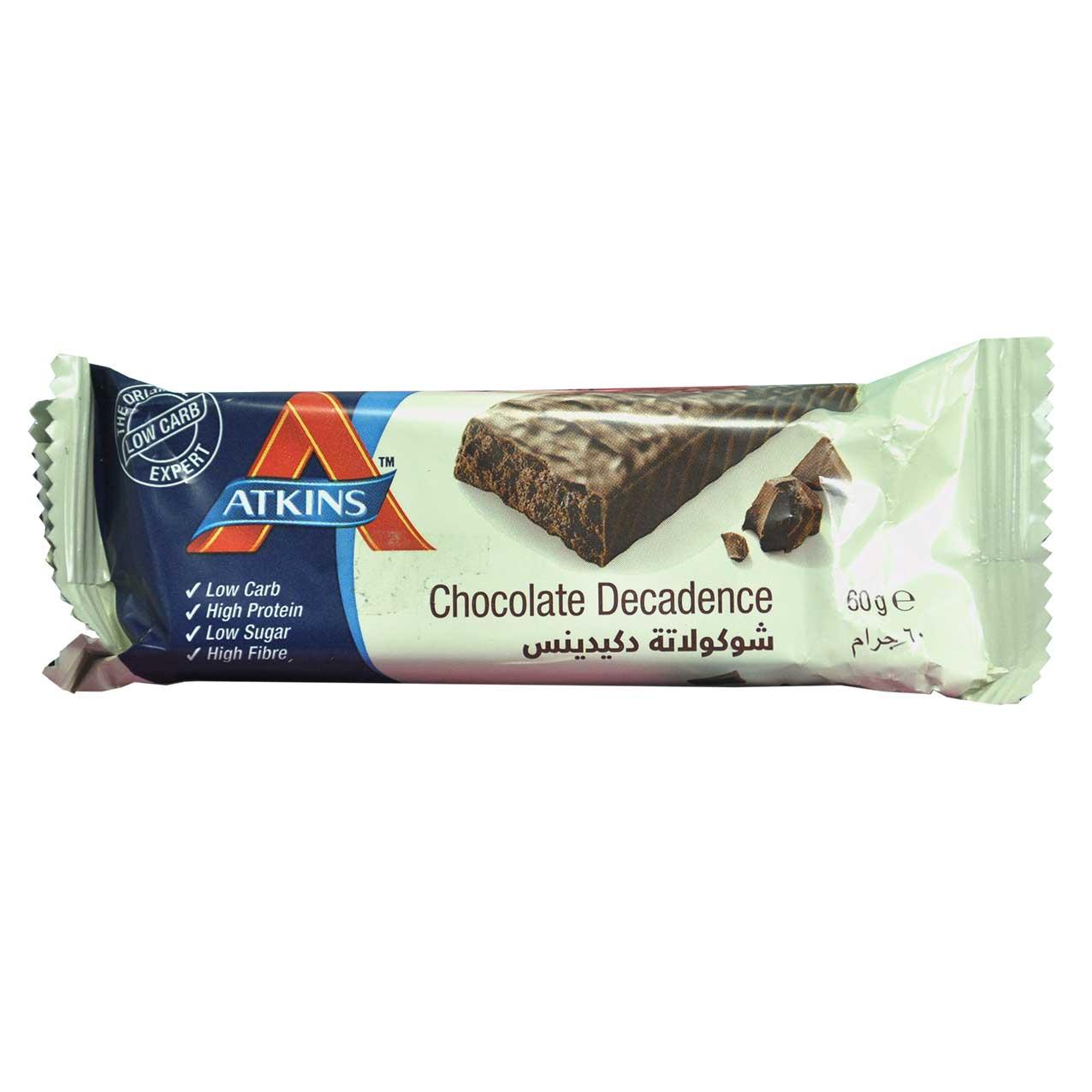 شکلات بار خالص ۶۰ گرم اتکینز – atkins