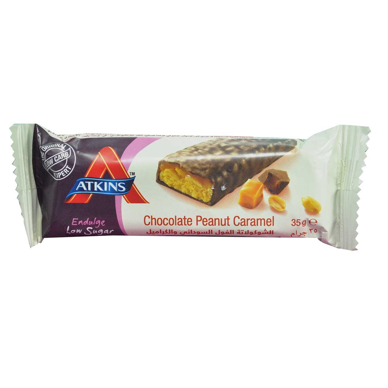 شکلات بار پینات کارامل ۳۵ گرم اتکینز – atkins
