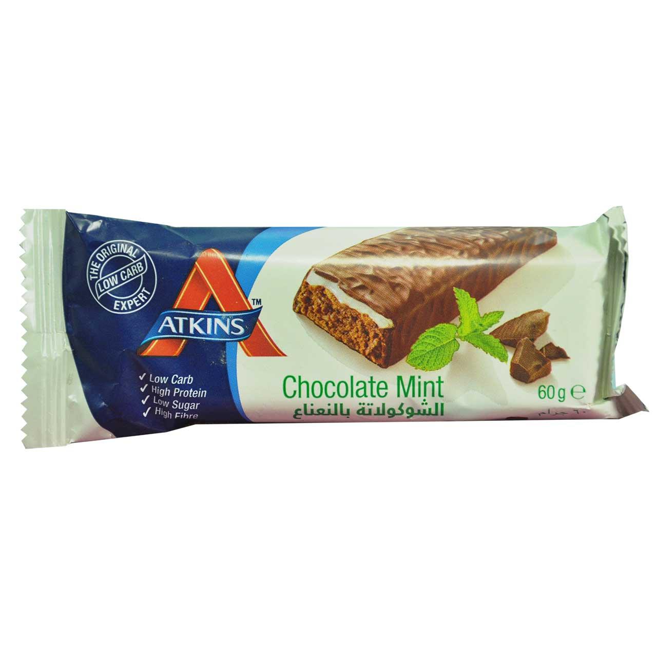شکلات بار نعنا ۶۰ گرم اتکینز – atkins