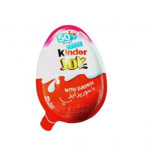 تخم مرغ شانسی دخترانه کیندر