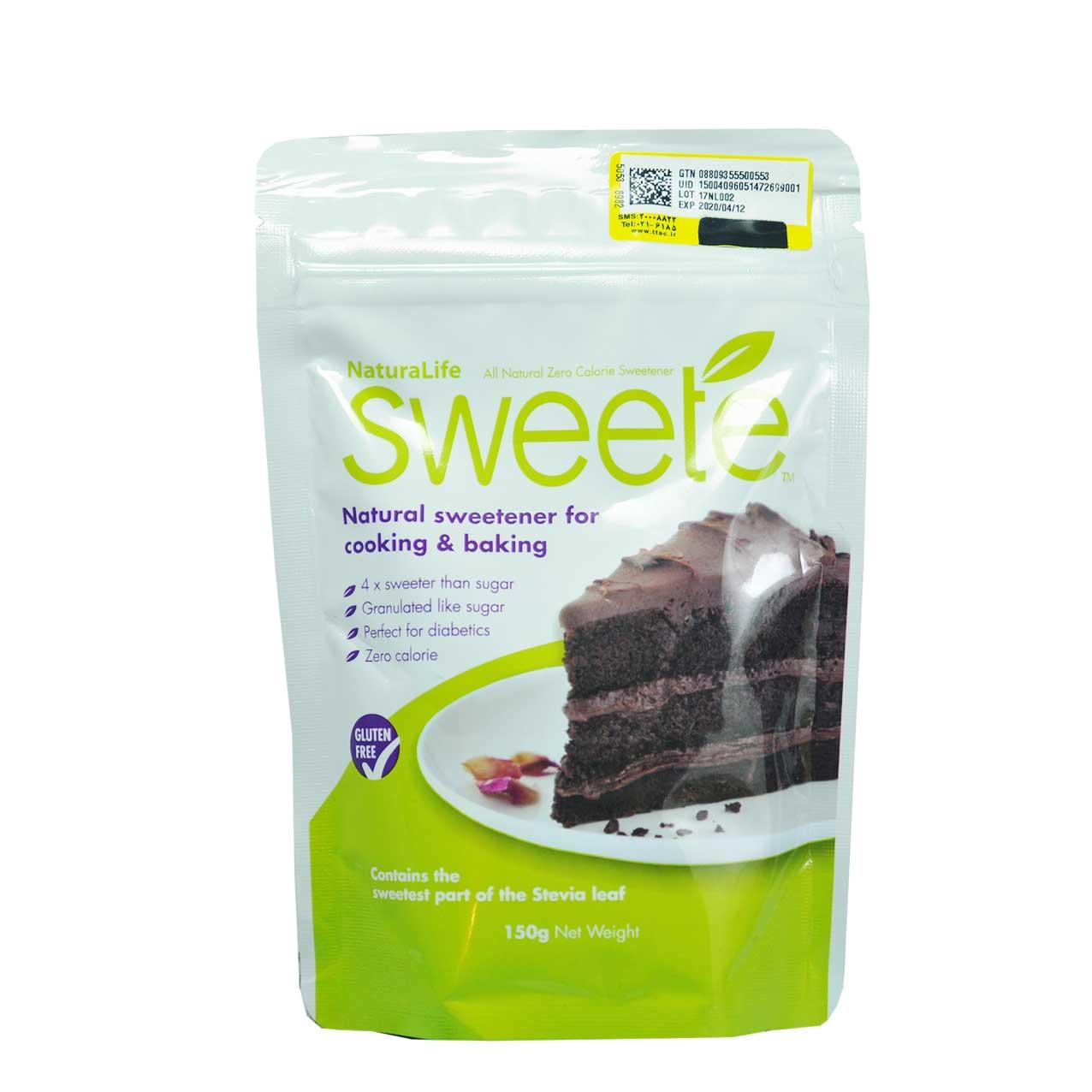 پودر شیرین کننده ی استویا سوییت – sweete