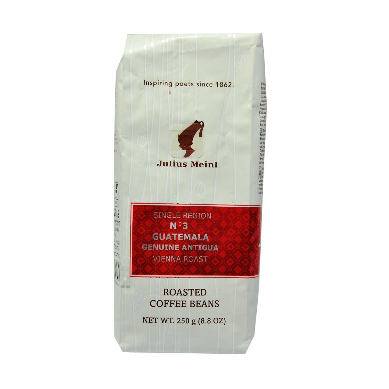 قهوه دان گواتمالا جولیوس ماینل – julius meinl