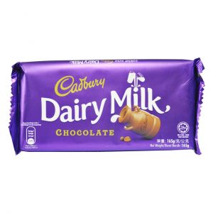 شکلات شیری کدبری