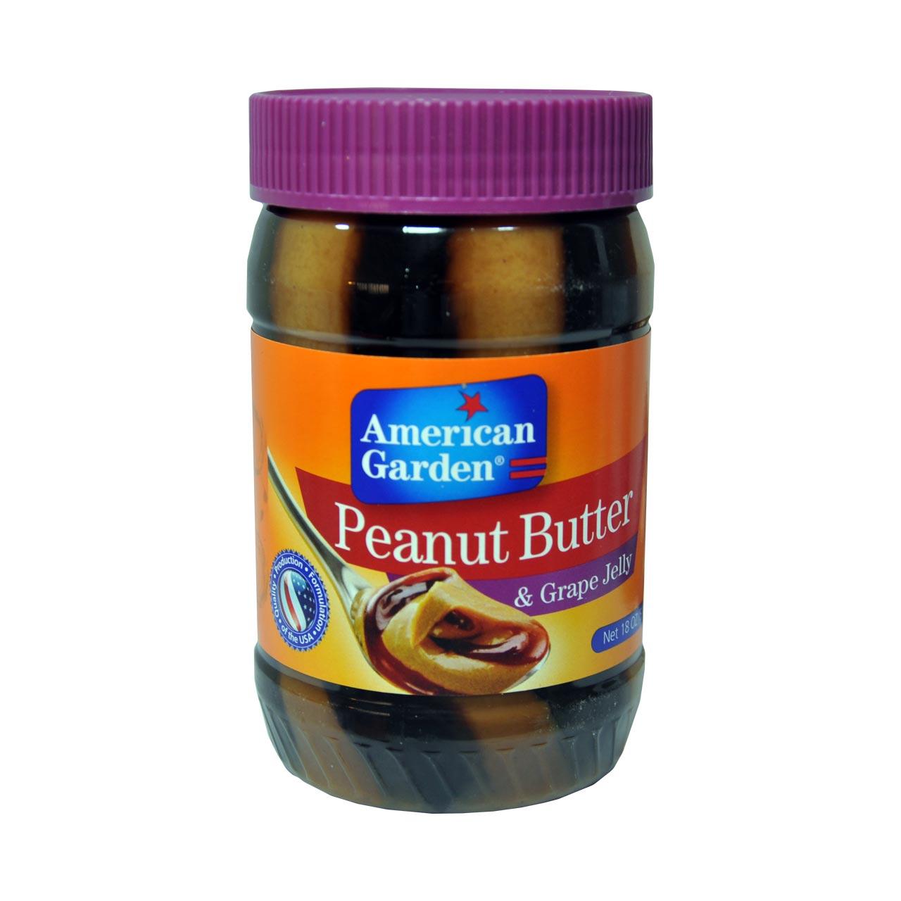 کره بادام زمینی با مربا انگور امریکن گاردن – american garden