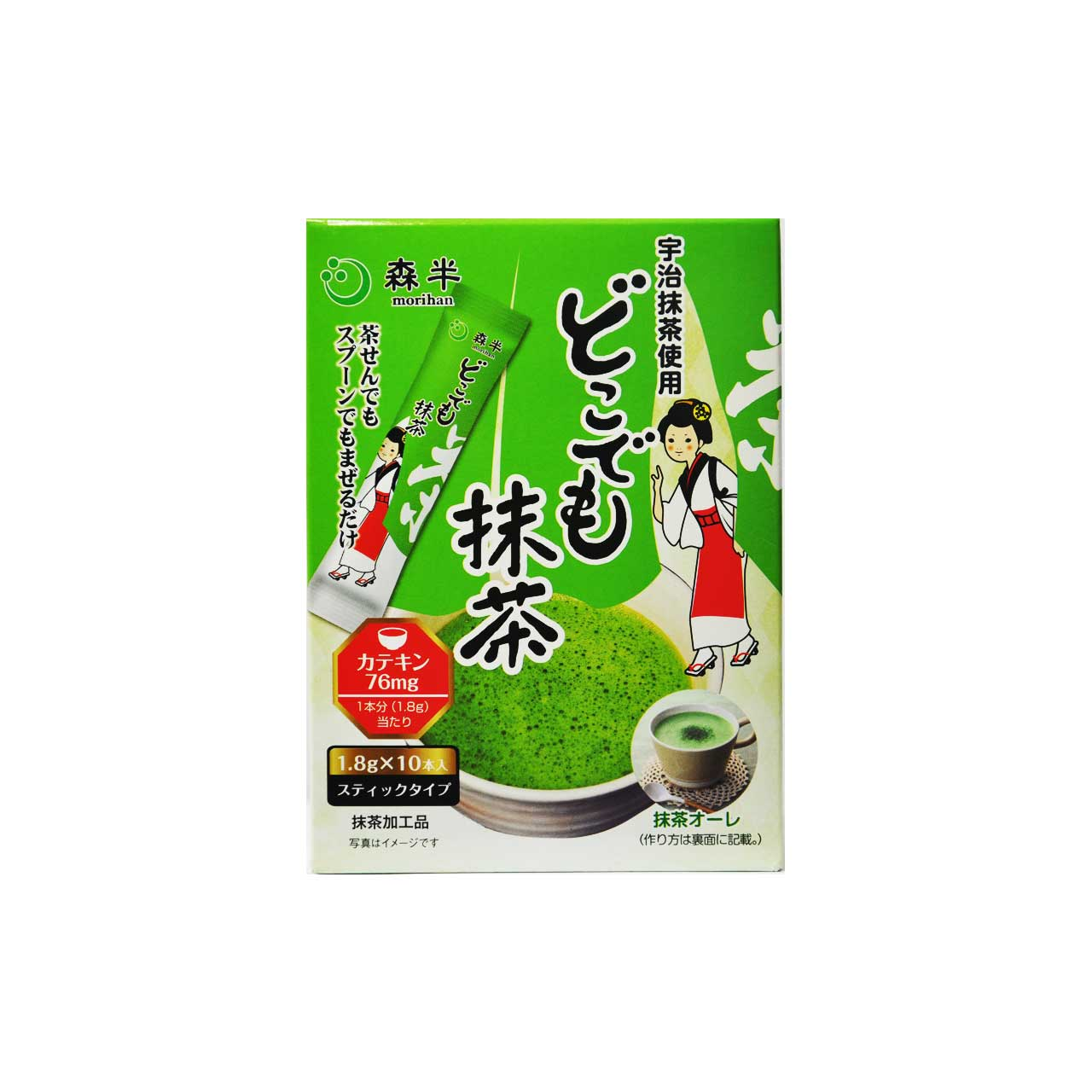 چای ماچا ژاپنی ساشه ای ۱۰ عددی – matcha tea