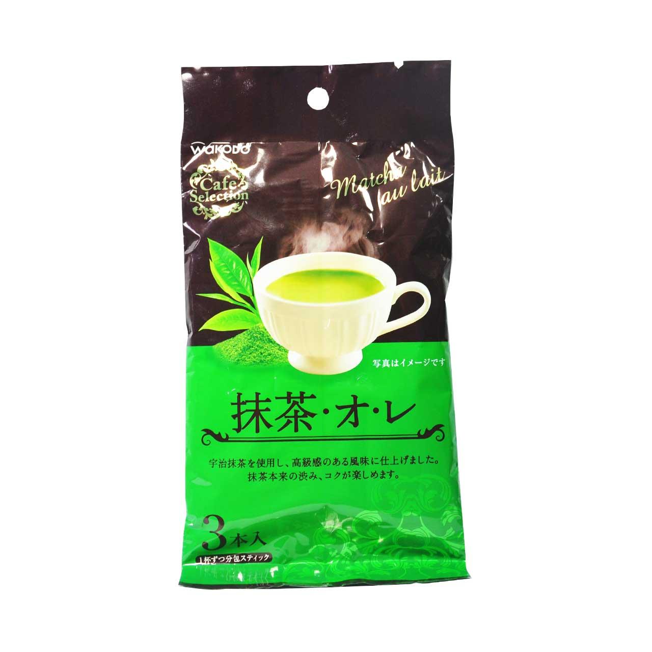 چای ماچا لاته ژاپنی ۳ عددی – matcha au lait