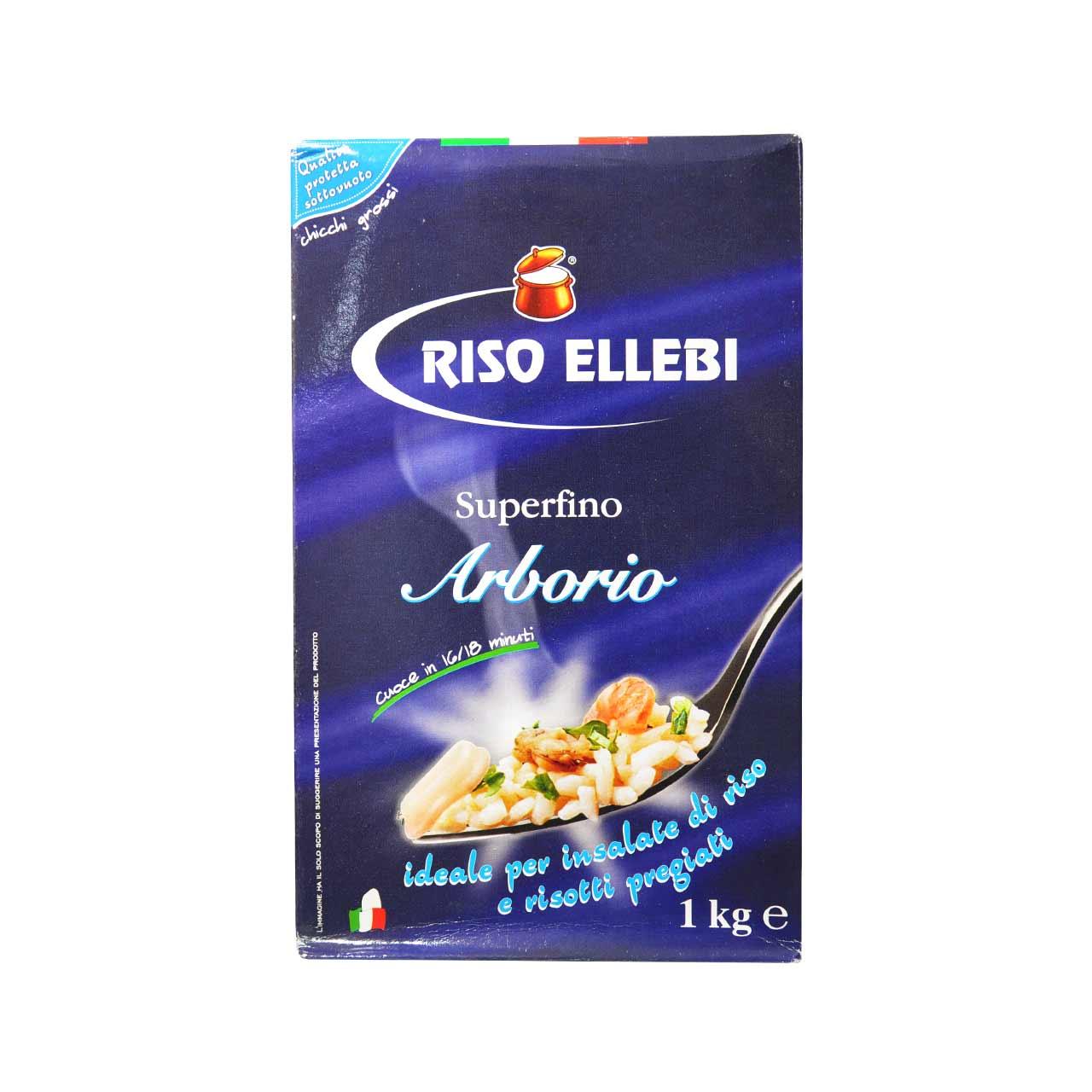 برنج ریسوتو ۱ کیلویی ایتالیایی