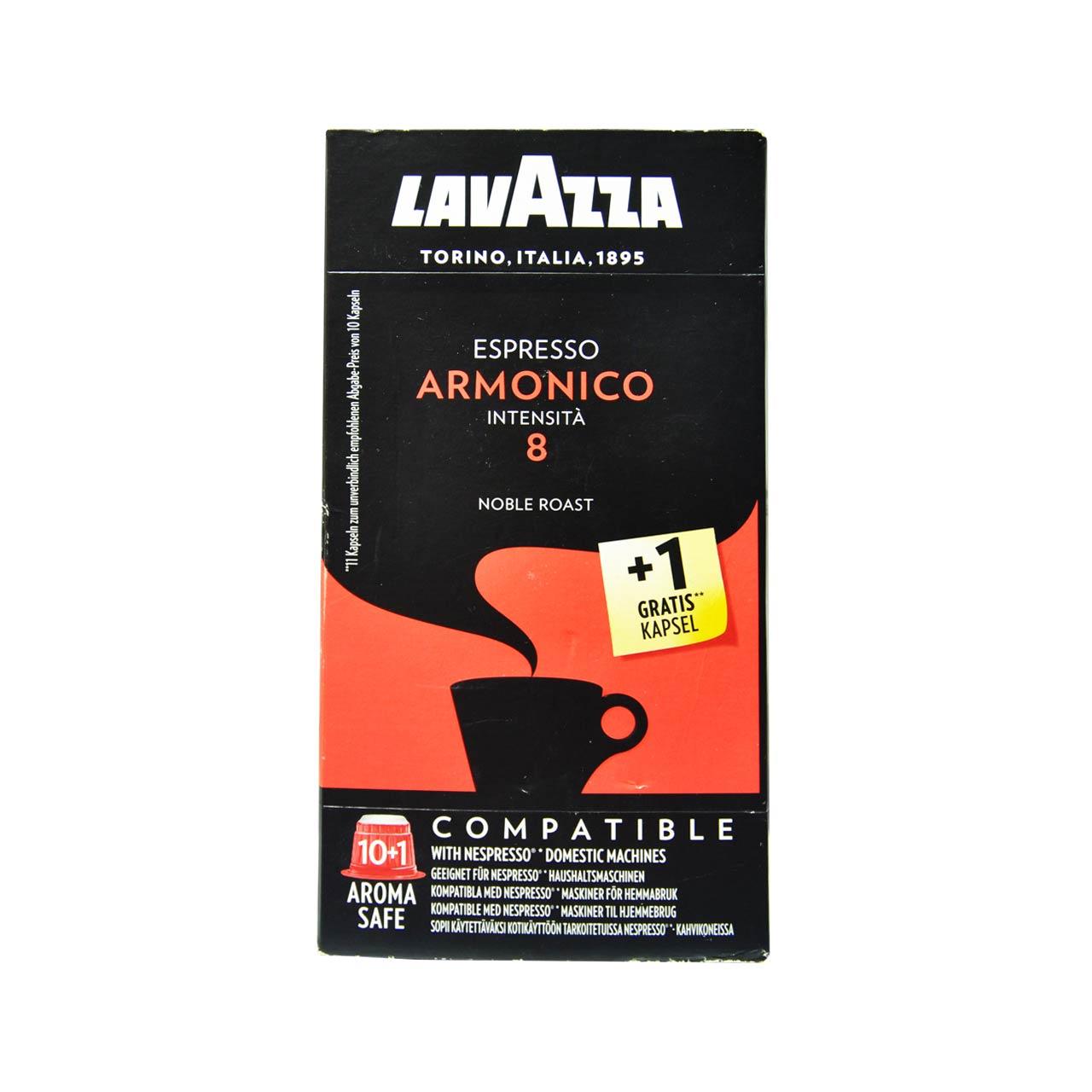 کپسول قهوه لاوازا ۱۱ عددی espresso armonico – lavazza
