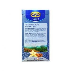 چای لاته وانیل و دارچین