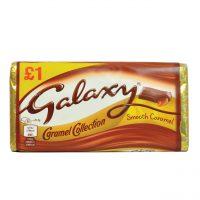 شکلات کاراملی گلکسی