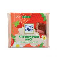 شکلات توت فرنگی ریتر اسپورت