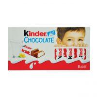 شکلات کیندر 8 عددی