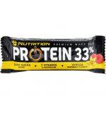 شکلات پروتئین بار ۷ ویتامین وانیل و تمشک بدون شکر گوآن – go on