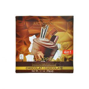 میلک شیک شکلاتی