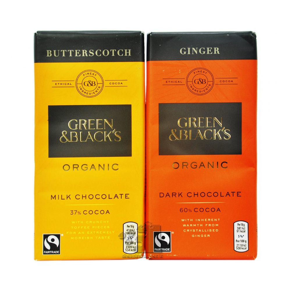 شکلات گرین اند بلک