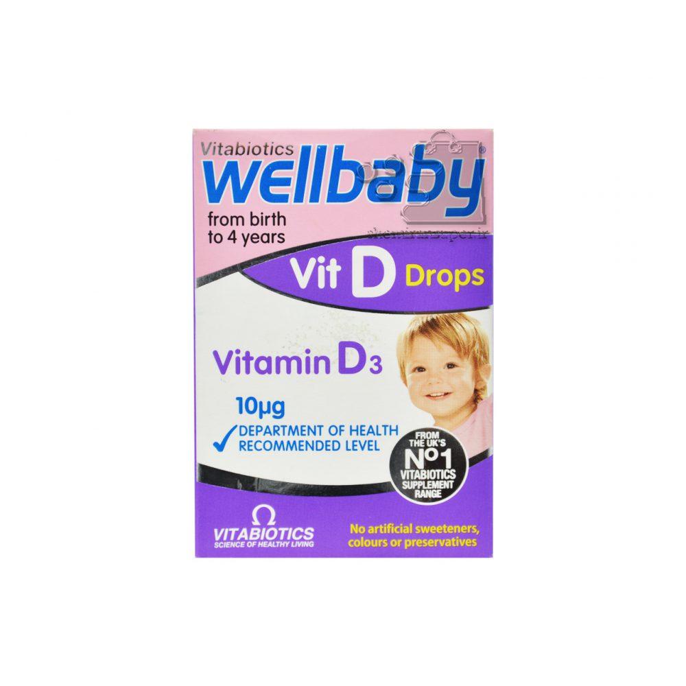 ویتامین D کودک
