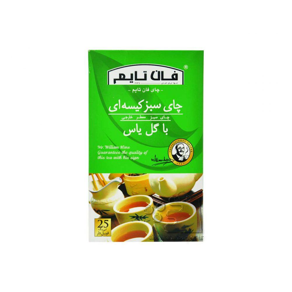چای سبز و یاس