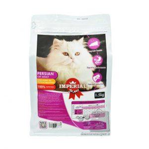 غذای گربه پرشین