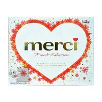 شکلات قلب مرسی کوچیک