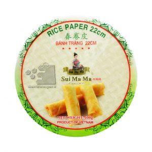 ورق برنج