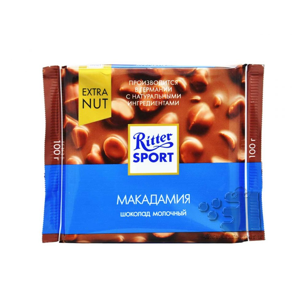شکلات با ماکادمیا
