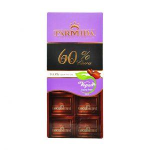 شکلات وگان پارمیدا