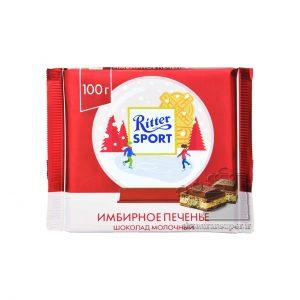 شکلات زنجبیلی