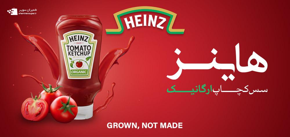 سس گوجه ارگانیک