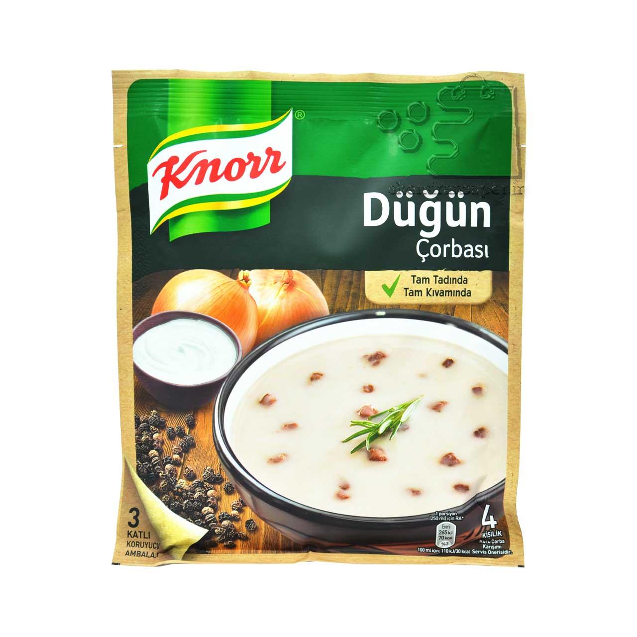 سوپ ترکی کنور