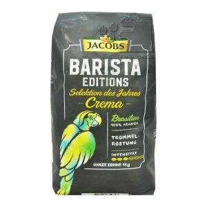 دانه قهوه باریستا