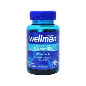 مولتی ویتامین ول من
