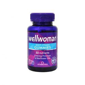 مولتی ویتامین پاستیلی